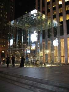 Apple Store - NYC